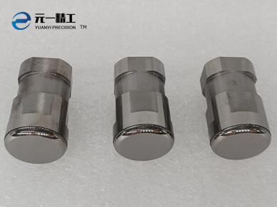 Plunger for Semiconductor and Integrated Circuit Plastic Packaging Mould